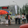 China's Number One Dental Model outside Stadium