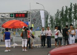 China's Number One Dental Model outside Stadium